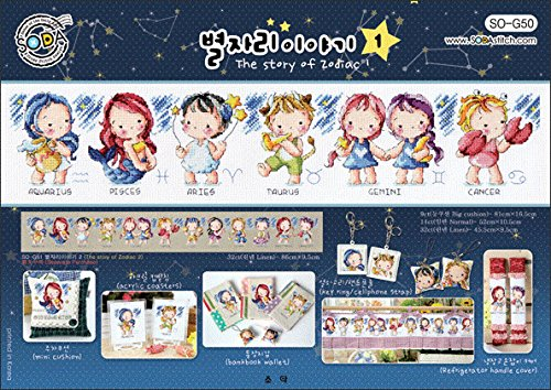 SO-G50 The Story of Zodiac 1, SODA Cross Stitch Pattern leaflet, authentic Korean cross stitch design chart color printed on coated paper