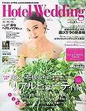 【Hotel Wedding No.37】ホテルウエディング (生活シリーズ)
