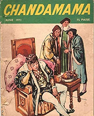 Chandamama English Magazine Pdf