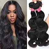 Cheap LongJia Hair Brazilian Body Wave Bundles 12 14 16 Inches 7A 100% Unprocessed Virgin Human Hair Weave Natural Color Weft Extensions 300g/package (100+/-5g)/pc