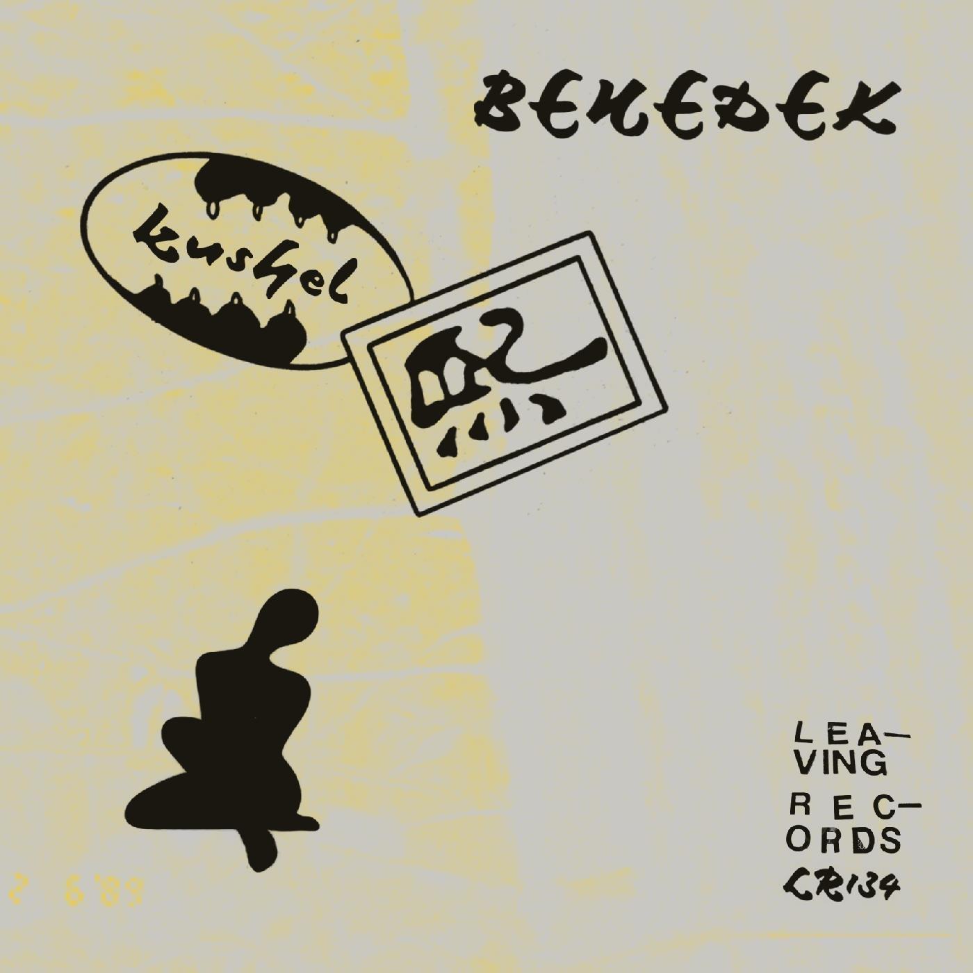 Cassette : Benedek - Kushel (Cassette)