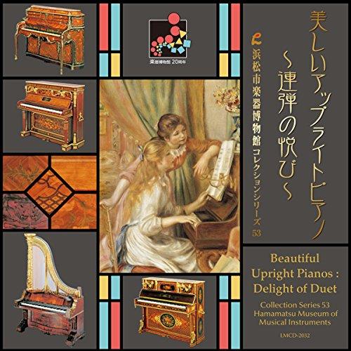 UTSUKUSHIKI UPRIGHT PIANO -RENDAN NO