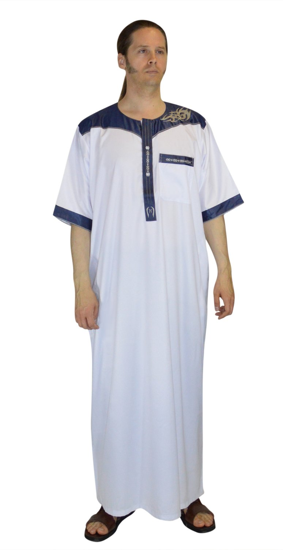 Men Saudi Style Thobe Daffah Dishdasha Islamic Arabian Kaftan White Medium 56'' Inches Long