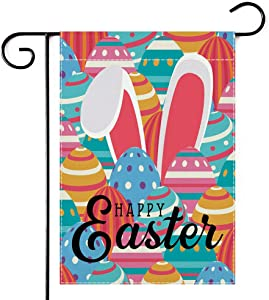 Bunny in Easter Eggs Happy Easter Flags, Vertical Double-Sided Burlap Holiday Decorations Flag (12.5 x 18 Inch), Suitable for Houses, Balconies, Backyards, Lawns or Gardens, etc.
