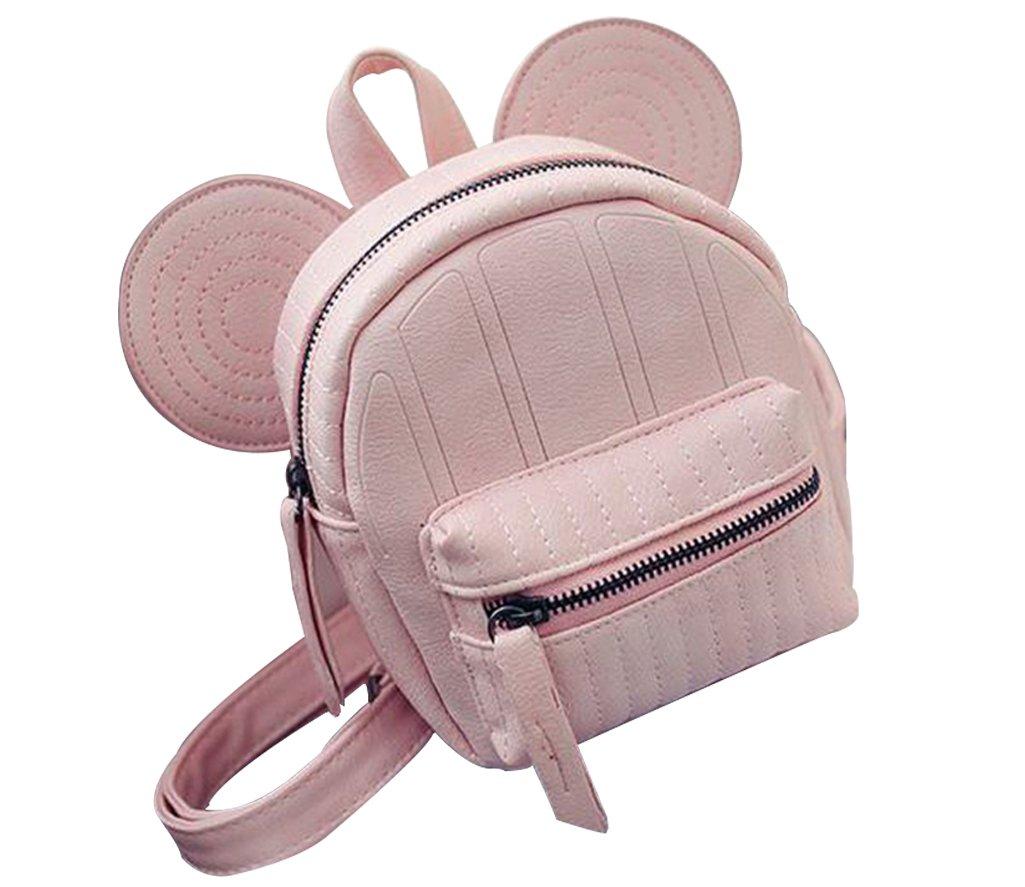 Basilion Kids Cute Mini Backpack Ears Small Children Cartoon Girls Shoulder Bag Casual(Black)