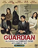 Guardian - Goblin (3-DVD Version, Korean Series w. English Sub)