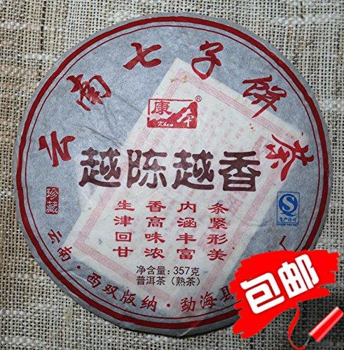 Aseus Yunnan Pu'er Tea tea tea cake tea tea cake seven Menghai mountain tea trees treasure more Chen Yuexiang Brown ()
