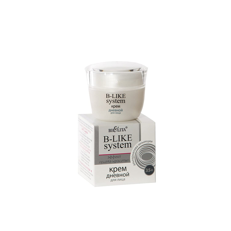 Belita-Vitex: reviews about cosmetics 46