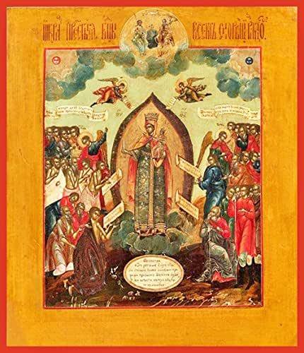 """Amazon.com: Mother of God """"Joy of All Who Sorrow"""