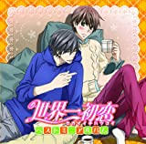 Animation - Sekai-Ichi Hatsukoi & Sekai-Ichi Hatsukoi 2 Anime Best Mini-Album [Japan CD] LACA-15372