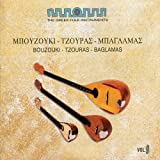 The Greek Folk Instruments: Bouzouki - Tzouras - Baglamas