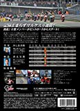 Motor Sports - 2014 Motogp Official DVD Round 9 [Japan DVD] WVD-338