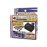ホビーベース プレミアムパーツコレクション ミニスポットLED サウンドセンサーユニット ホビー用ツール PPC-K89