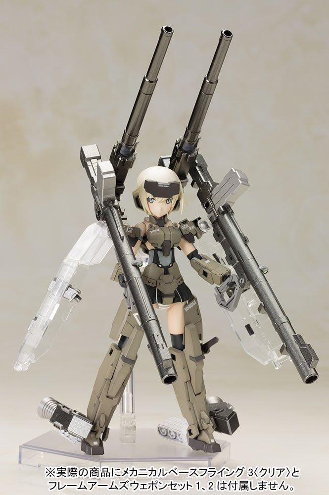 Kotobukiya Gourai Frame Arms Girl Plastic Model Kit Action Figure by Kotobukiya (Image #8)