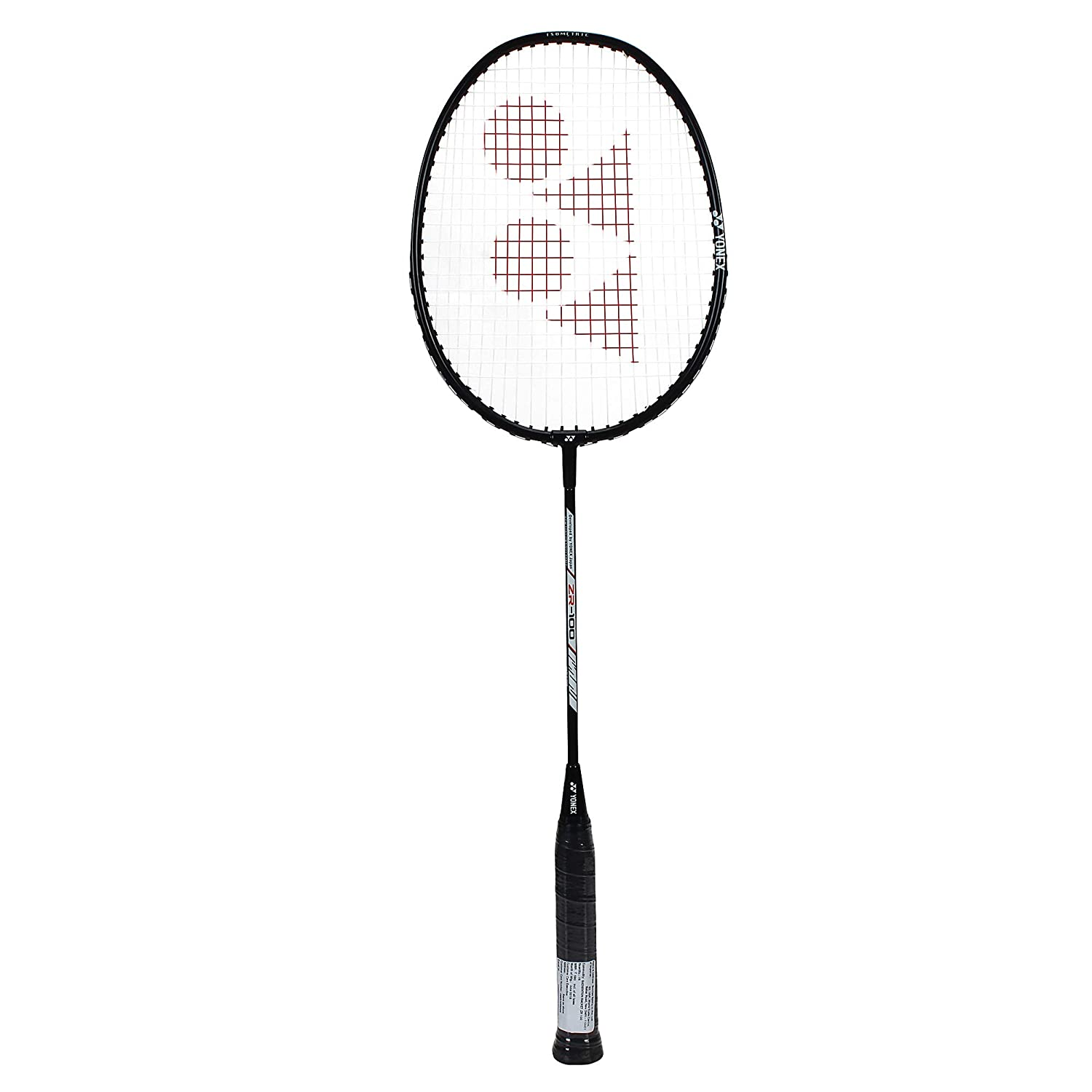 Top 5 Best Badminton Rackets in India Reviews July 2020