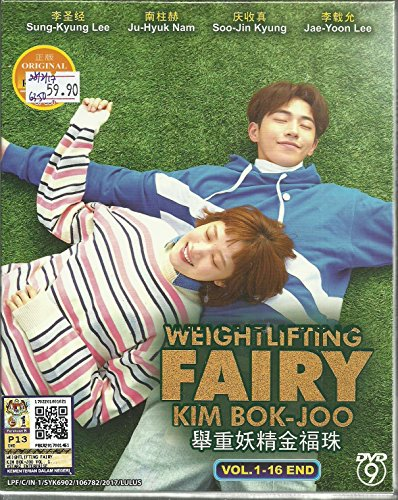 WEIGHTLIFTING FAIRY KIM BOK-JOO - COMPLETE KOREAN TV SERIES ( 1-16 EPISODES ) DVD BOX SETS