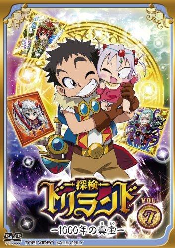 Animation - Tanken Driland 1000 Nen No Maho Vol.7 [Japan DVD] DSTD-8847