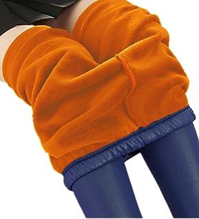 a34e85f261ff5 Weigou Women Leggings Winter Warm Pants Thick Velvet Faux Leather Leggings Slim  Trousers