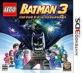 3DS LEGO BATMAN 3 BEYOND GOTHAM