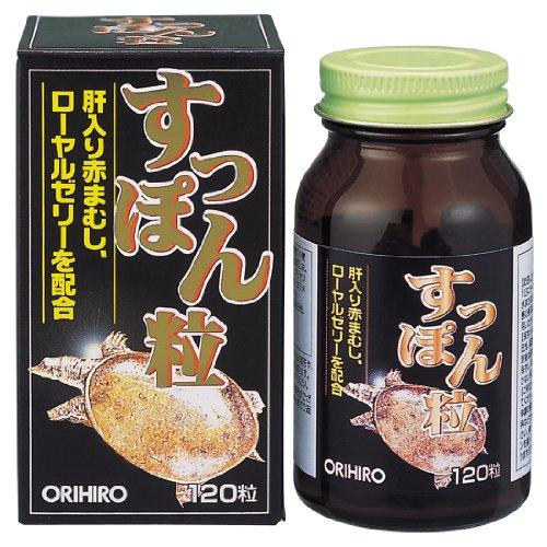 ORIHIRO Soft-Shelled Turtle Grain 120tablets