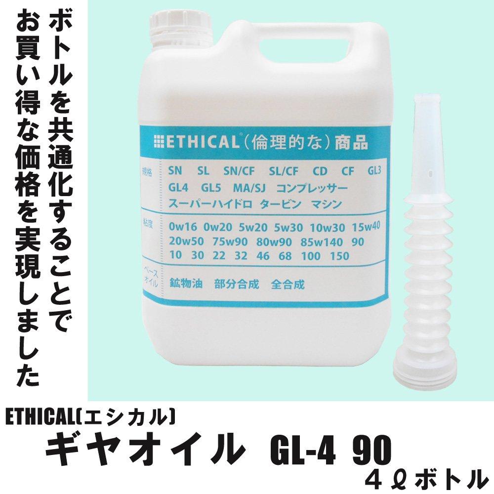 【6本セット】 ギヤオイル GL-4 90 4L ボトル ETHICAL(エシカル) (6) B07C29QC1P