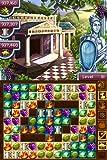 Jewel Master: Cradle of Athena - Nintendo DS