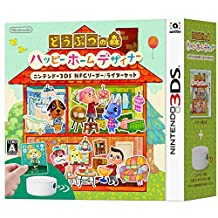 Animal Crossing Happy Home Designer Nintendo 3ds NFC Reader / Writer Set Japan Import