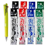 Zebra B4SA1 Clip-on multi 0.7mm Multifunctional Pen, Active Green Body & 4 Color(Black/Blue/Red/Green) Refills 8 Total Value Set