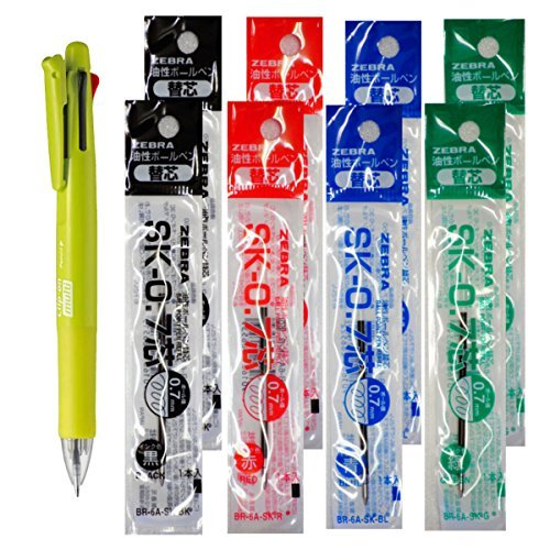 Zebra B4SA1 Clip-on multi 0.7mm Multifunctional Pen, Active Green Body & 4 Color(Black/Blue/Red/Green) Refills 8 Total Value Set by Zebra