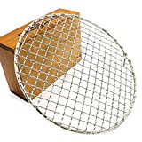 HUELE Round Stainless Steel Cooling Barbecue Rack Carbon Baking Net Cross Wire with Legs 10'' Dia