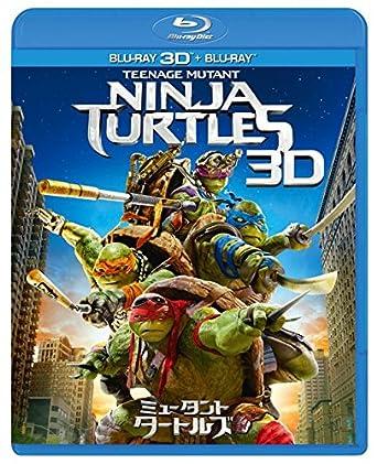 Megan Fox - Teenage Mutant Ninja Turtles 2014 2 Blu-Ray ...
