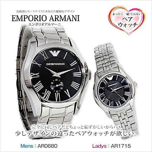 6e588c9fc9 エンポリオ アルマーニ EMPORIO ARMANI クオーツ ペアウォッチ ペア 時計 カップル 腕時計 AR0680 AR1715 [並行輸入