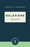 Galatians Verse by Verse (Osborne New Testament Commentaries)