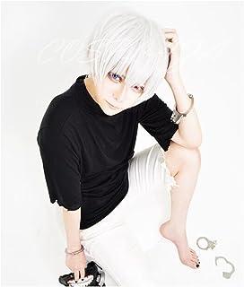 Tokyo COSPLAZA de la peluca ghoul de Navidad Ken pelucas Cosplay kaneki Halloween colour blanco y