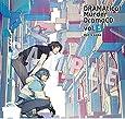 DRAMAtical Murder DramaCD Vol.5