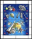 SPECTACULAR ORIGINAL 1971 SOVIET SPACE F