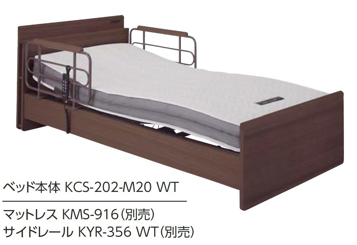 コイズミ 電動ベッド ジェントリースリープ ケアアップ 棚付き 1M タイプ WT色 Sサイズ KCS-201-M10-WT KMS-916 マットレス付き 専門業者組立付き B07B91K6LZ   WT色  KMS916 マットレス付き