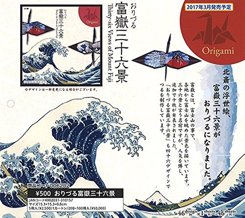 Origami Paper Thirty-six Views of Mount Fuji Ukiyo-e Painting Hokusai with Instructions by Toyo 006202 from Japan by Toyo