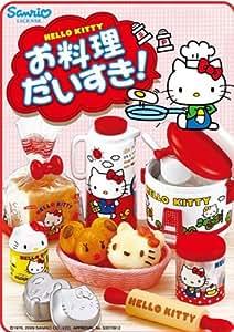 Caja Sorpresa Me Encanta Cocinar Hello Kitty Re-Ment