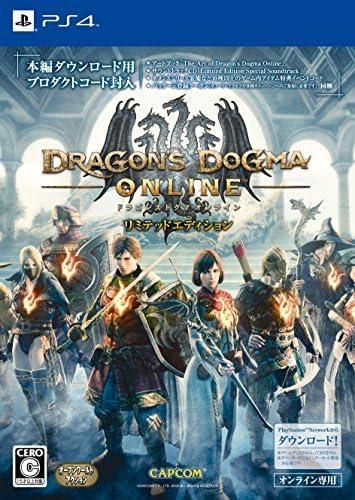 Dragons Dogma Online Limited Edition by Capcom: Amazon.es: Videojuegos