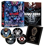 Giant Robo - Day The Earth Stood Still Custom Ultimate Blu-Ray Box (4BDS+BOX+BOOKLET) [Japan LTD BD] MFXA-9001