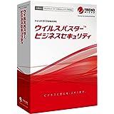 トレンドマイクロ ウイルスバスター ビジネスセキュリティ 25U 新規1Y V9 SP2