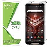 Miitech ASUS ROG Phone ガラスフィルム 2.5D 超薄型 日本旭硝子素材 高透過率 硬度9H 飛散防止 ASUS ROG Phone ZS600KL フィルム(2枚入り)