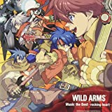 Rocking Heart - Best of Wild Arms