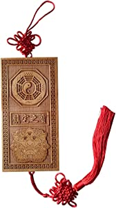 Chinese Feng Shui Peach Wood Bagua for Protection Family Absorb Blessings - Feng Shui Home Decoration Attract