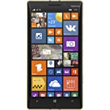 Microsoft Lumia 930 Smartphone (5 Zoll (12,7 cm) Touch-Display, 32 GB Speicher, Windows 8.1) Weiss Gold - Special Edition
