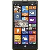 Nokia Lumia 930 Smartphone (12,7 cm (5 Zoll) Touchscreen, 20 Megapixel Kamera, 2GB RAM, Quad-Core-Prozessor, 2,2GHz, 32GB interner Speicher, Windows Phone 8.1) (32 GB 3G Only, Weiß Gold)