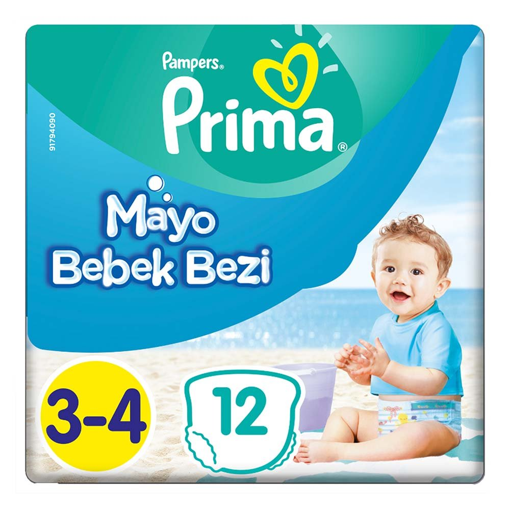 Pampers Splashers Disposable Swim Pants - Size 3/4 (6-11kg) - Pack of 12 Procter & Gamble 8001090698339