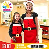 Christmas Ornament Adult Universal Red Apron Santa Hat Christmas Gift Hotel Mall