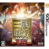 真・三國無双 VS - 3DS